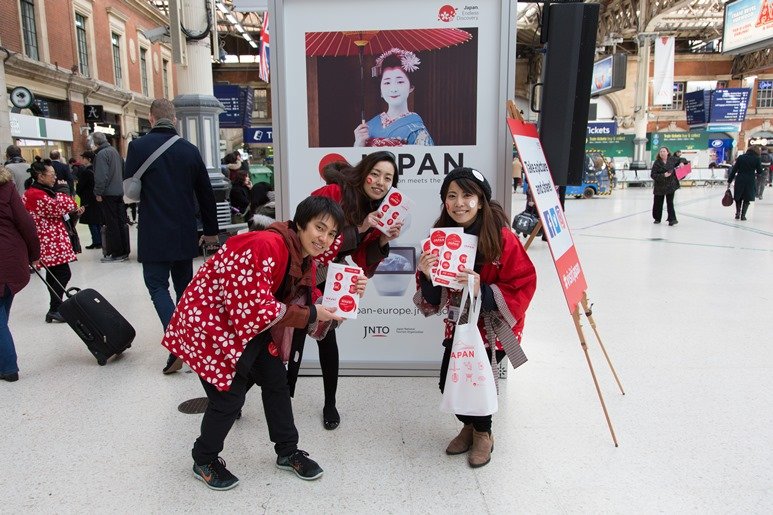 Visit Japan at London Victoria Station