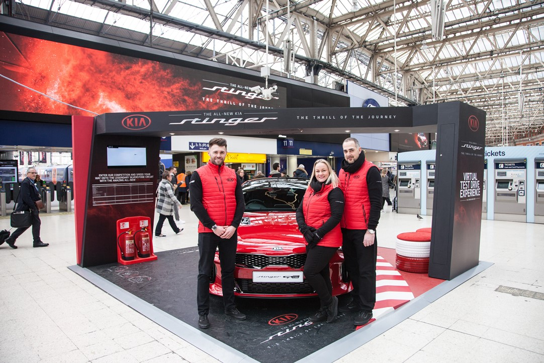 Kia Experiential Stand in Immersive Campaign at Waterloo